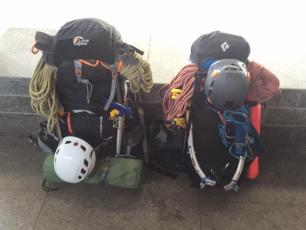 The Mountain Backpacks of Luke Stevens and Duncan Potts. Photo posted on facebook Tuesday 26 July 2016, at 12:35. source: @Luke Stevens Facebook Profile