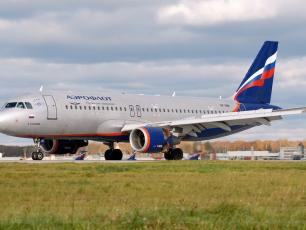 Самолетом из России в Шамони